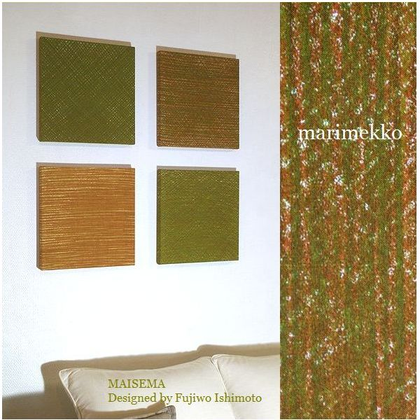 ファブリックパネル アリス marimekko Maisema 30×30cm 4枚セット ダークグリーン&ブラウン 北欧 4枚連続 ファブリックボード マリメッコ マイセマ