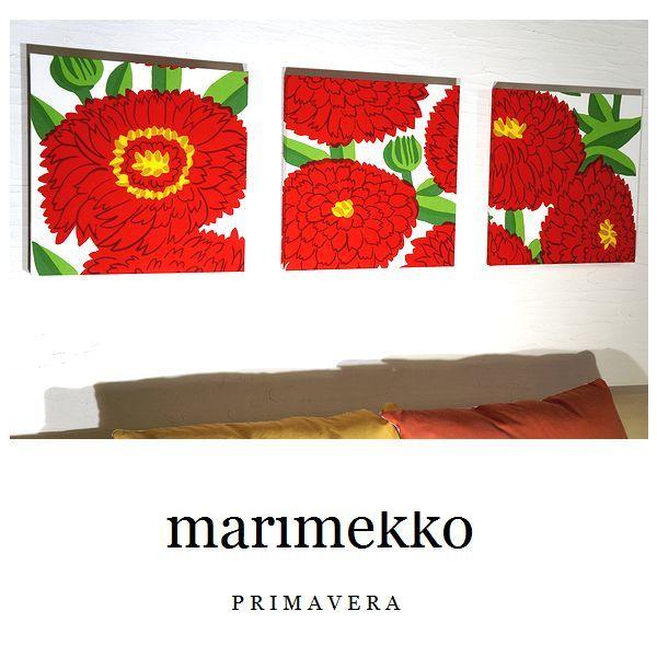 お部屋を華やかに彩ります♪ ファブリックパネル アリス marimekko PRIMAVERARED 40×40cm 3枚セット レッド マリメッコ プリマヴェーラ 赤 アート パネル リビング 春 北欧 花 PRIMAVERA
