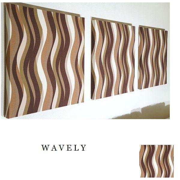 ファブリックパネル アリス WAVELY 40×40cm 3枚セット 幾何学 ウェーブリー シンプル ブラウン系 ウェーブ 限定 インテリア