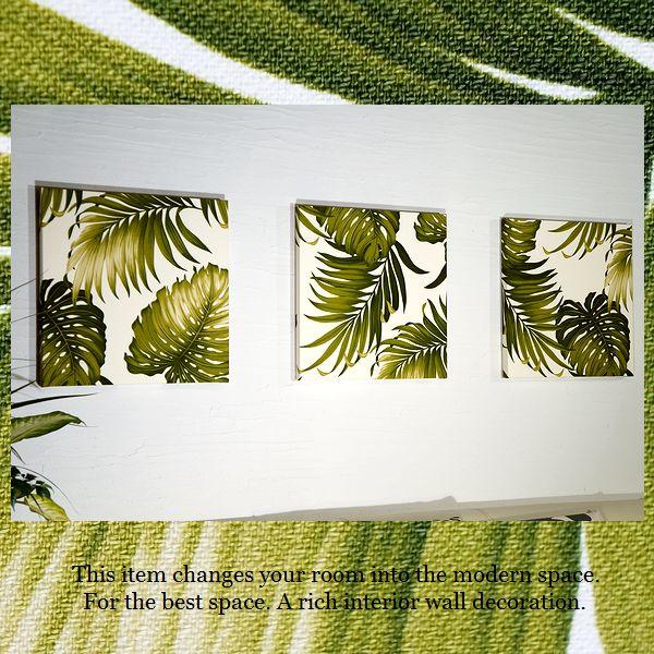 ファブリックパネル アリス Hawaiian GREENSPACE 40×40cm 3枚セット ハワイアン グリーンスペース ファブリック ボード 南国 癒し みどり 壁飾り 壁掛け インテリア グリーン 【BKF】シリーズ♪