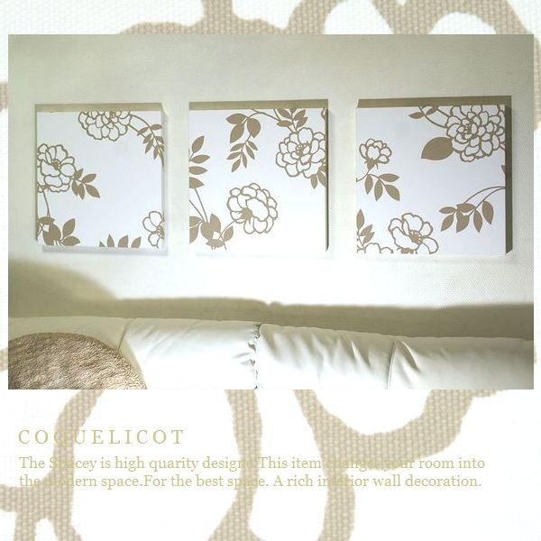 ファブリックパネル アリス adorno Coquelicot コクリコ 40×40cm 3枚組 ホワイト&ベージュ シンプルインテリア 花柄 植物柄 アドルノ 壁装飾