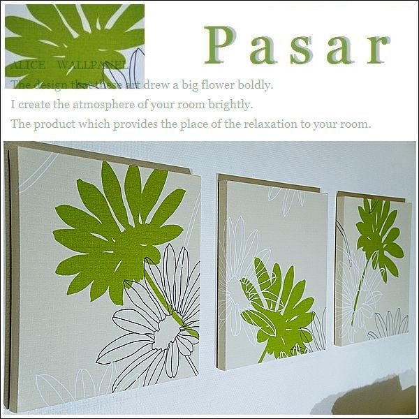 ファブリックパネル adornoPASAR グリーン 40×40cm 3枚セット 花柄 北欧 植物柄 国産 おしゃれ PASAR adorno パサール