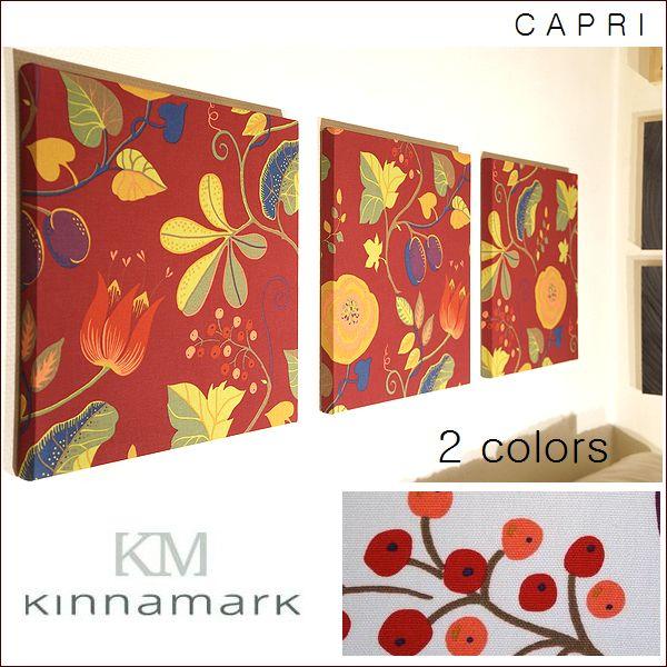 ファブリックパネル アリス KINAMARK CAPRI 40×40cm 3枚組 各カラー有 カプリ シナマーク 北欧ファブリック パネル インテリアパネル タペストリ