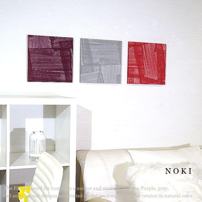 マリメッコファブリックパネル marimekko NOKI 30×30cm 3カラーセット パープル レッド グレー のき ノキ 幾何学 北欧 お洒落 インテリア 壁掛け ファブリックインテリア