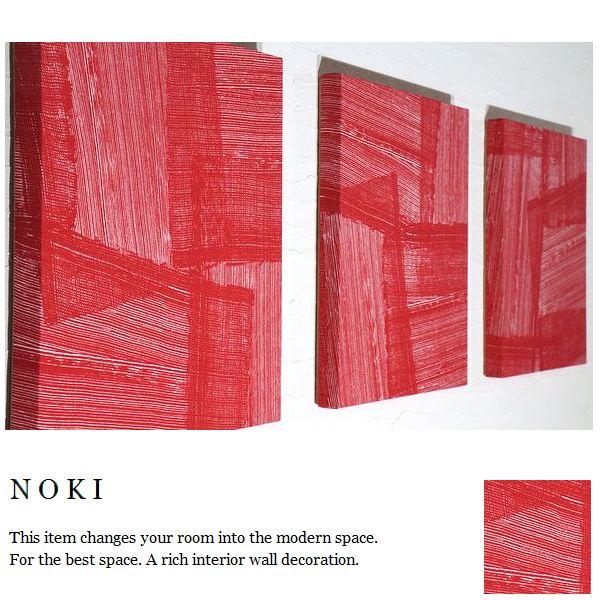 ファブリックパネル アリス marimekko NOKI 30×30cm 3枚セット マリメッコ のき ノキ 赤 レッド 幾何学 北欧 お洒落 インテリア 壁掛け ファブリックインテリア