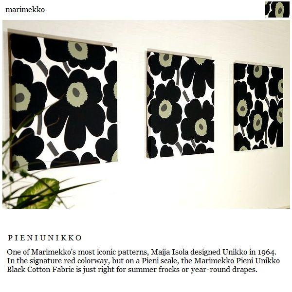 ファブリックパネル アリス marimekko PIENIUNIKKO 40×40cm 3枚組 ブラック マリメッコ ピエニウニッコ 黒 インテリア パネル ボード