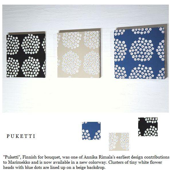 ファブリックパネル marimekko PUKETTI 30×30cm 3枚組 3カラー ブラック1ベージュ1ブルー1 マリメッコ プケッティ 花束 和洋 壁飾り ファブリック ボード アリス 小花