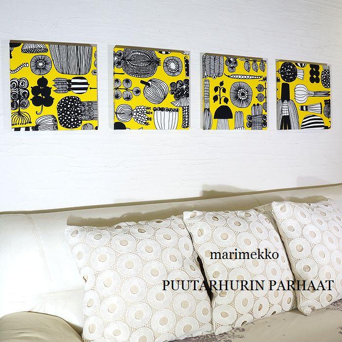 壁掛け PARHAAT 30×30cm marimekko マリメッコファブリックパネル 北欧モダン PUUTARHURIN 【送料無料】 4枚セット イエロー プータルフリン・パルハート