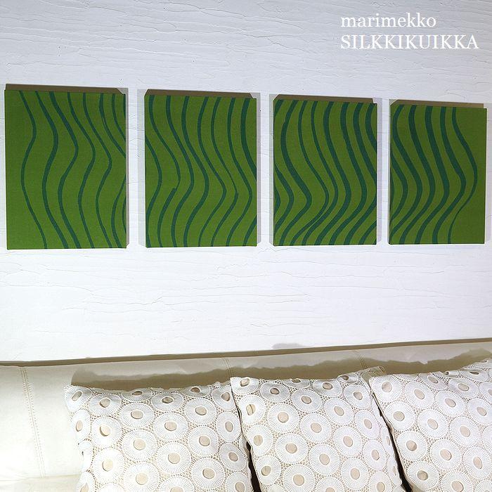 ファブリックパネル 北欧 壁掛けフック付き SILKKIKUIKKA 40×30cm 4枚組 グリーン マリメッコ シルッキクイッカ インテリア壁掛け アート パネル 緑 ダークグリーン