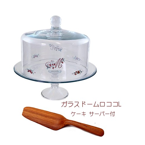 マニー ロココケーキドームL 【アリスの時間】★