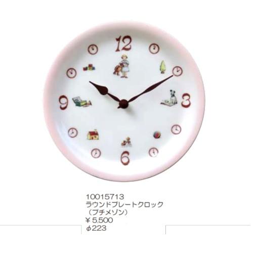 ■壁掛け時計 マニープチメゾン陶器製 時計 新築などプレゼントにもピッタリ 壁掛け時計 マニープチメゾン ラウンドプレートクロック 【アリスの時間】★