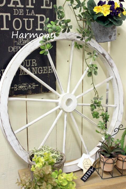 ☆送料無料☆ 当日発送可能 ■アンティークな木製の車輪 ウォールデコレーション ガーデンウィール アンティークホワイトLM 流行 ナチュラル 北欧 アリスの時間 車輪