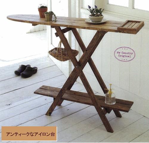 ■ 【私のカントリー掲載】木製 ディスプレイアイロン台 キャンプテーブル シェルフ【アリスの時間】★