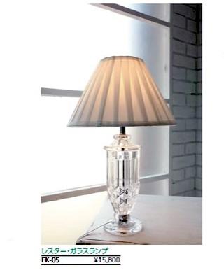 【アンティーク照明】レスターガラスランプ (テーブルランプ)【アリスの時間】★