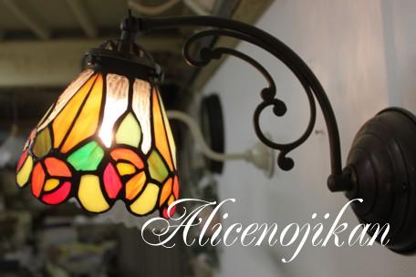 ■ 【即納OK アンティーク照明】FCW10ST2ウォールランプ 【アリスの時間】★