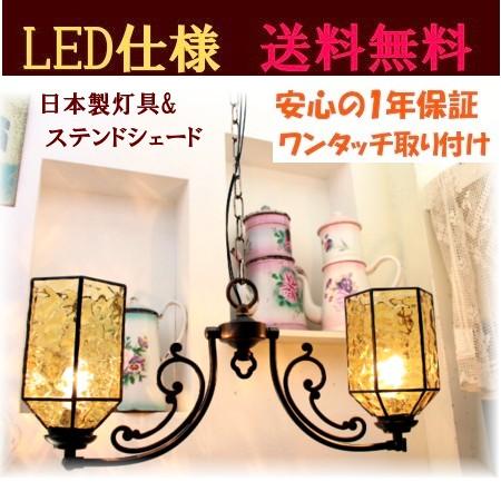 ■ アイスグラス2灯ペンダントライト アンバー(日本製ステンド2灯ペンダントランプ) CP20AB ST4501AM  【アリスの時間】★
