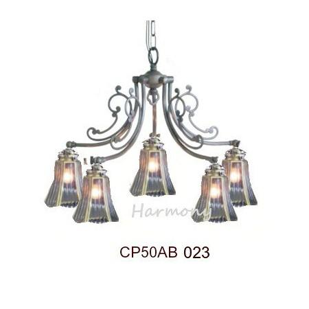 ■サンヨウ 5灯シャンデリアCP50AB-023(5灯ペンダントランプ)★