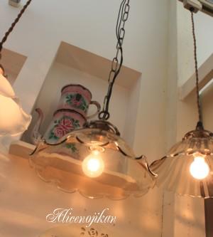 推奨 ■ 送料無料 クラシカルモダンな日本製ペンダントランプ アンティーク照明 LED電球対応 フリルランプ アリスの時間 毎日続々入荷 G-29905N アンバー