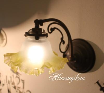 ■フレンチフリル イエロー ウォールランプ 【アンティーク照明】【LED電球対応】【アリスの時間】★