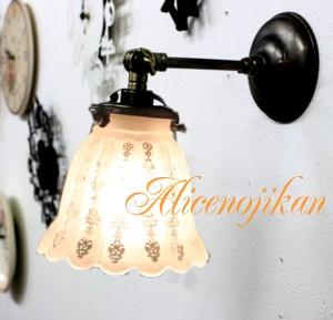 【アンティーク照明LED電球対応】FC-WSA1919ウォールランプ 【アリスの時間】★ブラケットライト