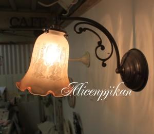 ■【アンティーク照明】 【送料無料】FC-W10ADZ1014ウォールランプ 【アリスの時間】★