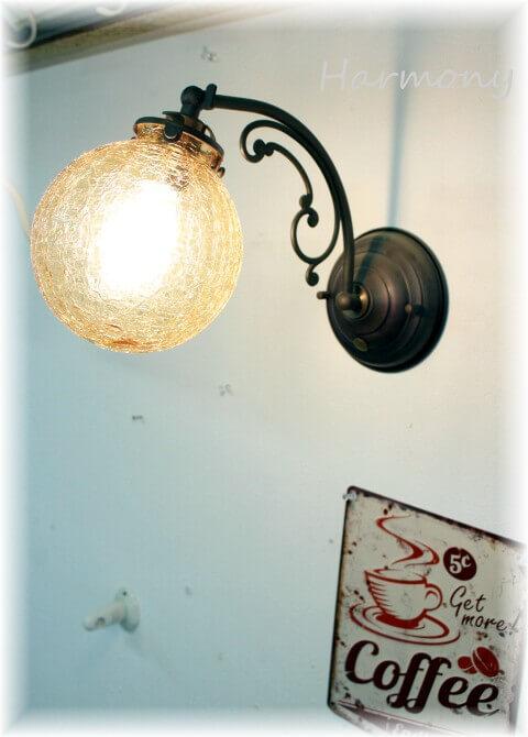 ■ひび割れガラス丸Sウォールランプアンバー 【日本製 アンティーク照明】【LED電球対応】【アリスの時間】★ブラケットライト アンティーク レトロ LED ガラス おしゃれ