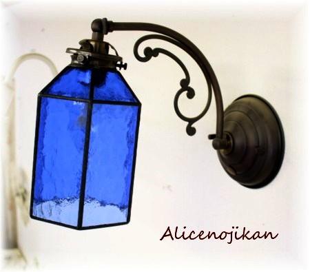 【即納OK】アイスグラスウォールランプヘキサゴンロングコバルトブルーアンティーク 【アンティーク照明】【LED電球対応】