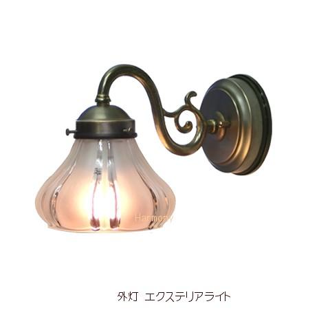 ■【アンティーク照明】エクステリアライト FC-WO855A 360 【アリスの時間】★