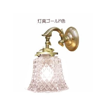 ■【送料無料】上品なウォールランプ ■【即納OK】【LED電球対応】ウォールランプ FC-1685G 007【アリスの時間】★