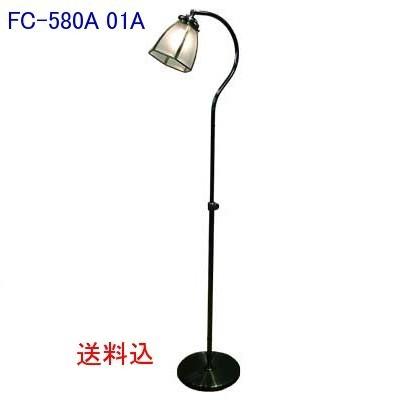 ■【即納フロアランプ アンティーク照明】FC-580A 01Aフロアランプ 【アリスの時間】★