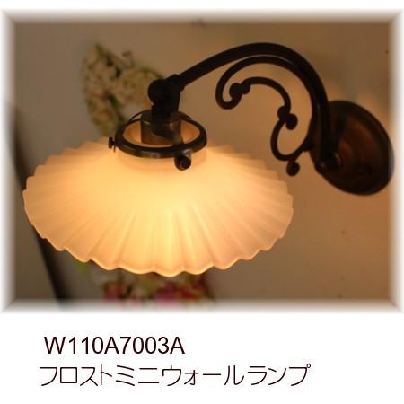 ■【アンティーク壁掛け照明 】 フロストミニ ウォールランプ【アリスの時間】★