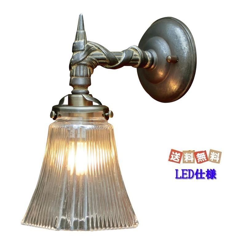 サンヨウウォールランプFC-W108A おしゃれな照明 ウォールランプ 壁掛け照明 005【アンティーク照明】【アリスの時間】★ブラケットライト