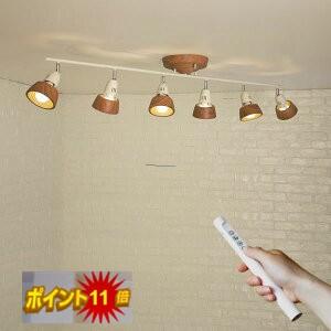 ■ ARTWORKSTUDIO HARMONY 6-remote ceiling lamp (アートワークスタジオ ハーモニーシックスリモートシーリングランプ 6灯】AW-0360Z  【アリスの時間】★