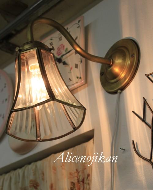 ■【アンティーク照明】HS532-023ウォールランプ 【アリスの時間】★ブラケットライト アンティーク レトロ ガラス 人気 おしゃれ コンセント