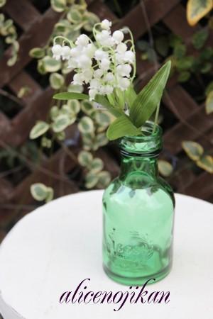 ■小さくてかわいいガラス瓶 ナチュラル ガーデン プチ 可愛い セール品 オールドグリーン ガラスボトル アリスの時間 超激得SALE 雑貨