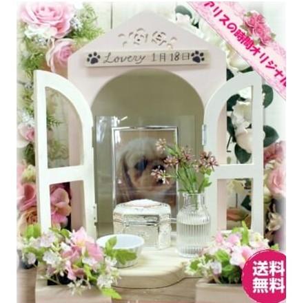 ■△教会みたいな ペット用仏壇 カッティング薔薇 ピンク【日本製】【ペット仏壇】メモリアルボックス【アリスの時間】★
