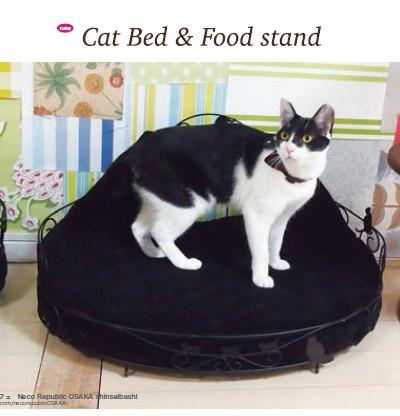 ■【最後の一台】ペット用ベッド サークル ネコ /ブラック【ネコ雑貨】【アリスの時間】★