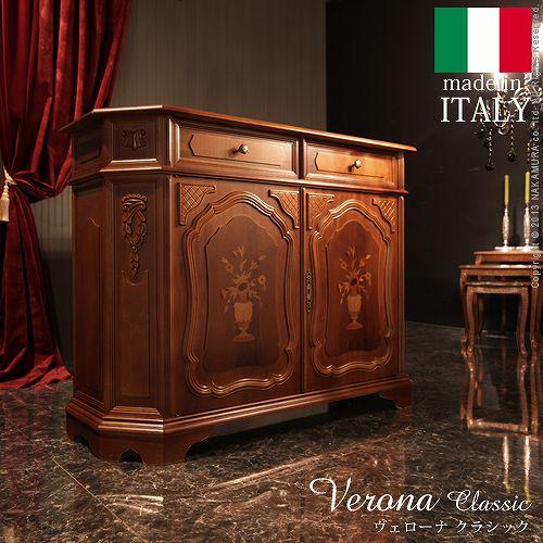 ヴェローナクラシック サイドボード 幅124cm イタリア 家具 ヨーロピアン アンティーク風★