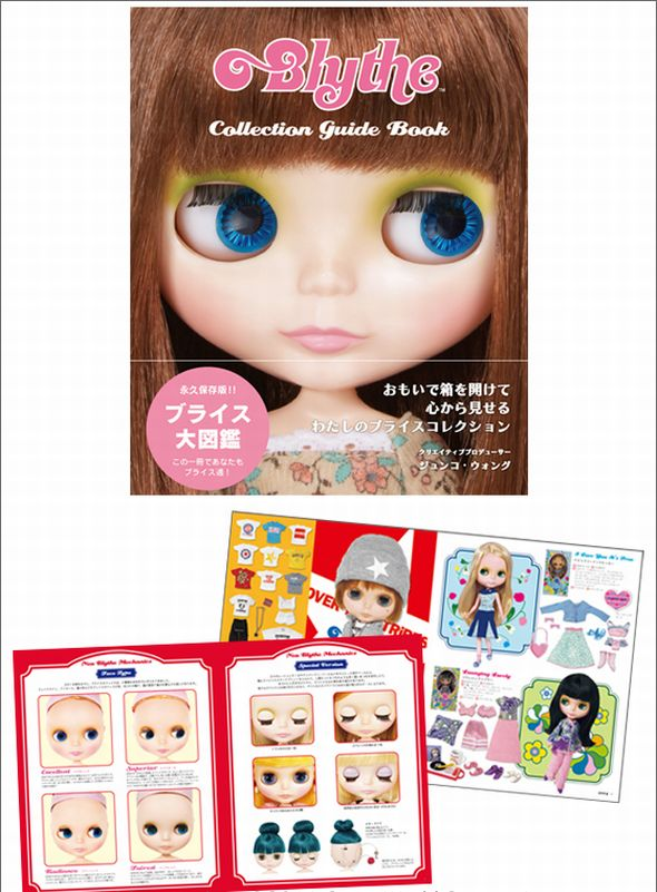 """Blythe Bryce Bryce book """"Blythe Collection Guide Book' (anime Toy gadgets gifts fashion doll doll girl birth Japan Blythe photo book Bryce collection guide book Blythe)"""