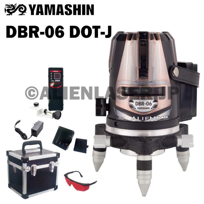 山真 YAMASHIN ヤマシン DBR-06DOT-J 5ライン ドット レッド墨出し器 本体+受光器