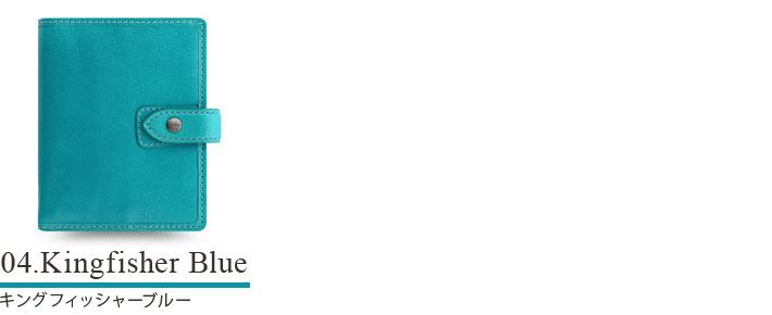 ファイロファックス システム手帳 マルデン Malden スモール(ミニ6穴) filofax 【楽ギフ_包装】