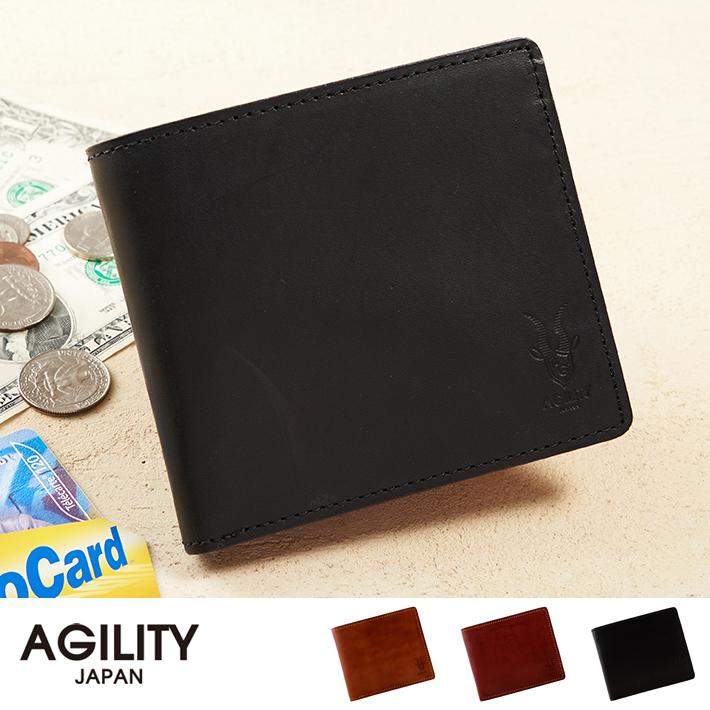 アジリティ 二つ折り財布 ハーネスノーグレイス/シンプルデザインのハーフウォレット ラヴァン 本革 日本製 AGILITY affa(アジリティ アッファ) 折り畳み財布 メンズ レディース ギフト