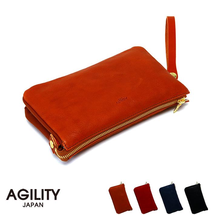 クラッチバッグ 『プランドル』オイルシュリンク/本革 レザー ループ付き 鞄 日本製 AGILITY メンズ ギフト