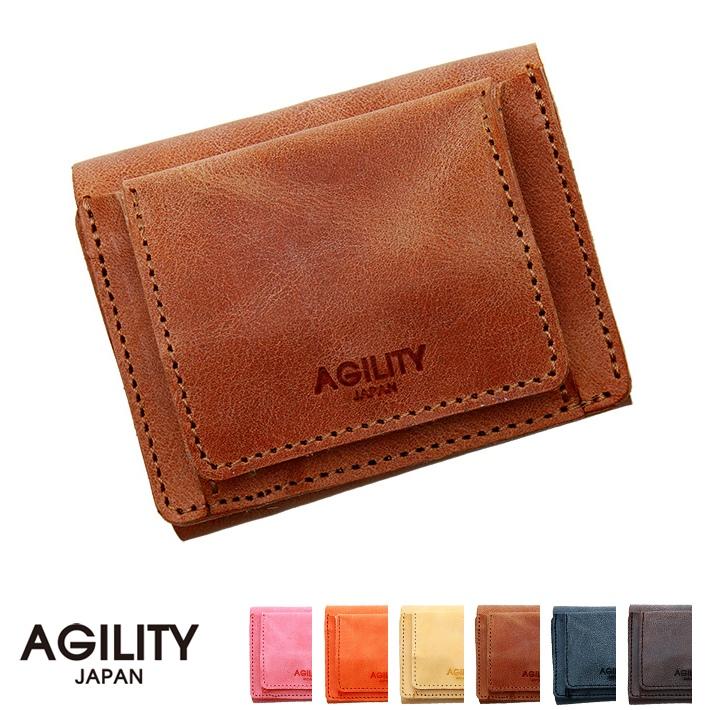 アジリティ 三つ折り財布 『リオン』シビラ/コンパクト ウォレット 日本製 AGILITY 財布 メンズ ギフト