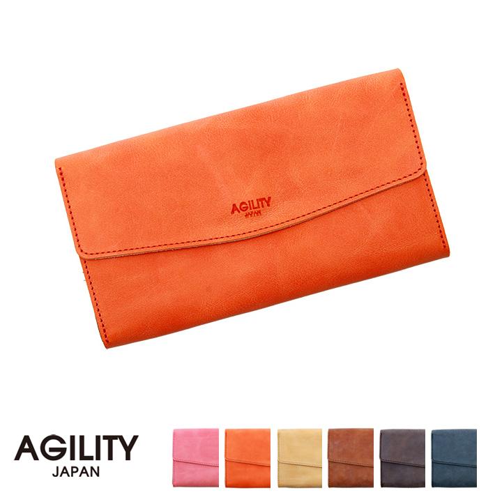 アジリティ 長財布 『エーグル』シビラ/ フラップ長財布 日本製 AGILITY 財布 メンズ ギフト