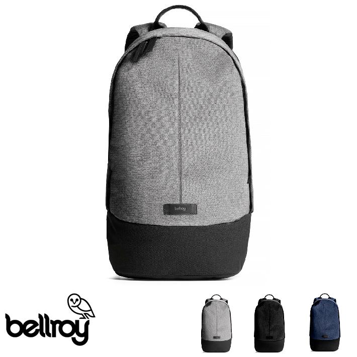 ベルロイ クラシックバッグパックプラス bellroy 22L メンズ レディース 男女兼用 シンプル 無地 ギフト