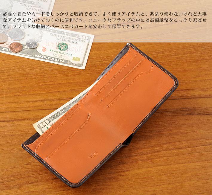 2430a6a69e73 ベルロイ 財布 Hide & Seek bellroy 二つ折り カード コンパクト スリム お財布 収納 レザー