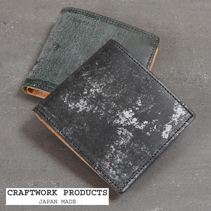 CRAFTWORK PRODUCTS クラフトワークプロダクツ 折り財布 ハーフウォレット 二つ折り ブライドルレザー 天然皮革 ギフト プレゼント 贈り物 メンズ レディース
