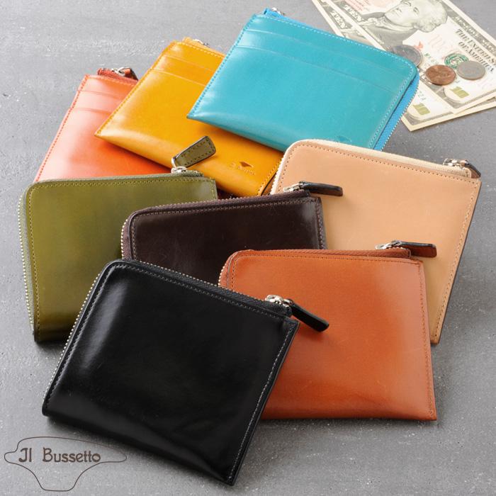 イルブセット  L字型財布 Il Bussetto Zip wallet 牛革 ジップ財布 ファスナー コンパクト ミニマム カジュアル