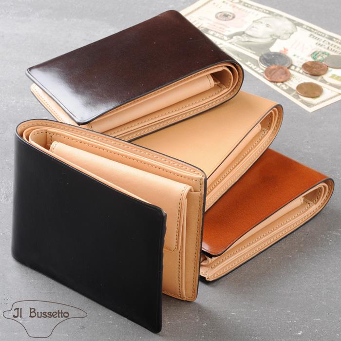 イルブセット  二つ折り財布(小銭入れ付き) Il Bussetto Wallet 牛革 コインケース付き アンチダストレザー シンプル コンパクト ベーシック